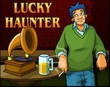 Lucky Haunter (Пробки)